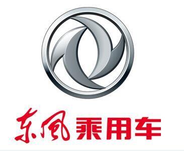 东风襄阳旅行车有限公司产品应用案例